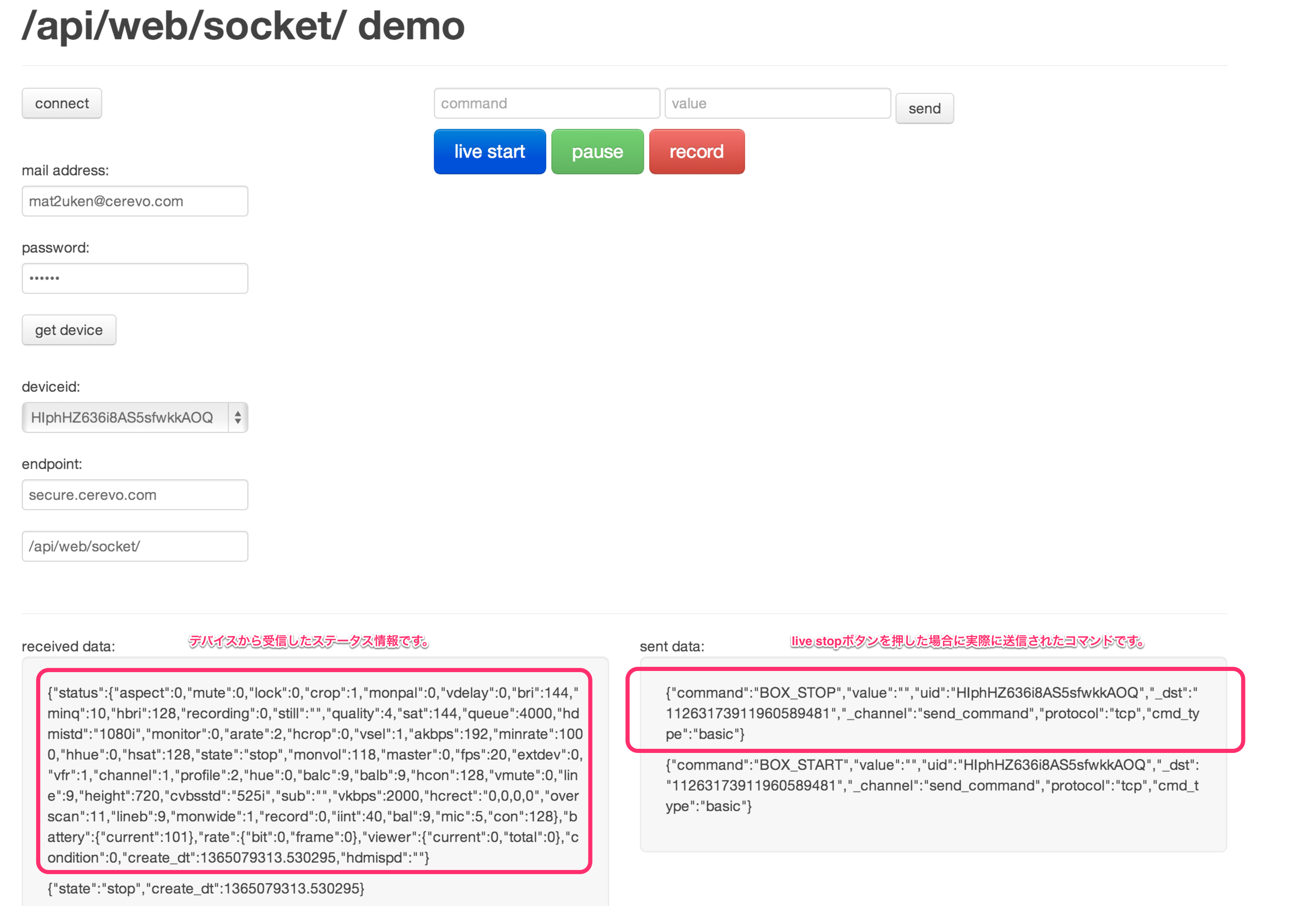 websocket_demo4