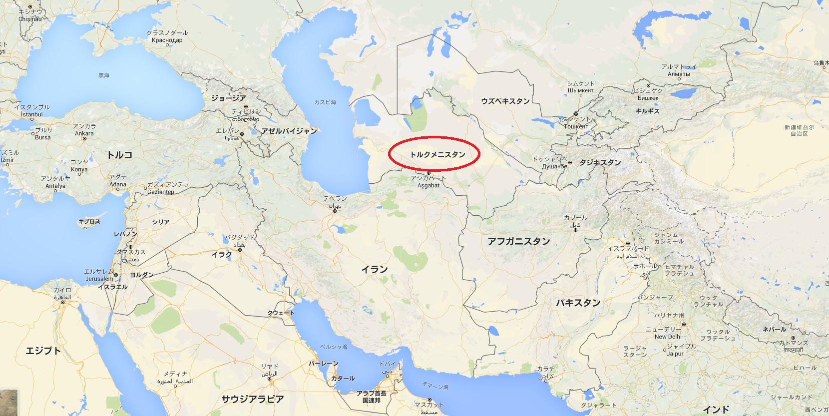 19日目]トルクメニスタンへと至...
